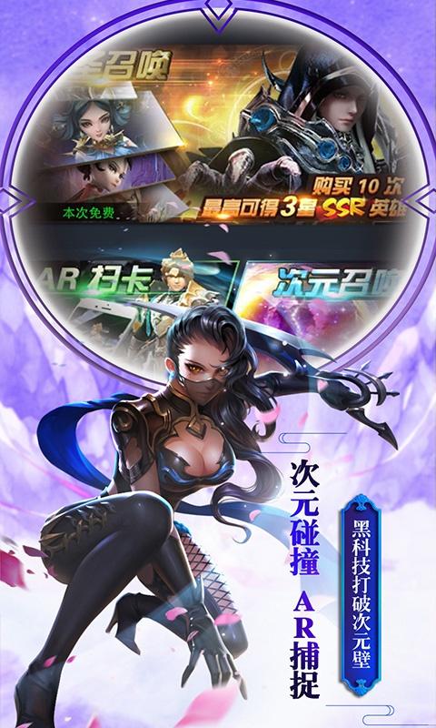 全民模拟战游戏截图3
