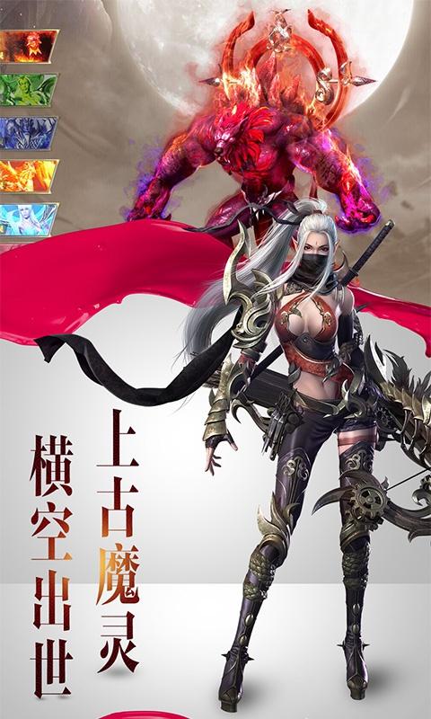 幻世唐门星耀版游戏截图5