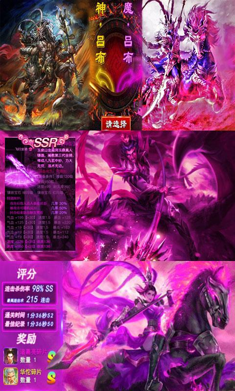毒王华佗传海量版游戏截图4