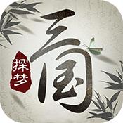 战国策略游戏推荐3:探梦三国