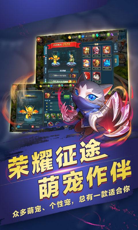 梦幻龙域GM版游戏截图5