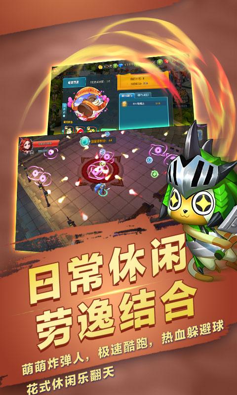 梦幻龙域GM版游戏截图3
