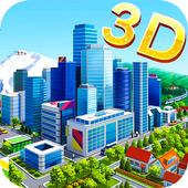 合成城镇3D