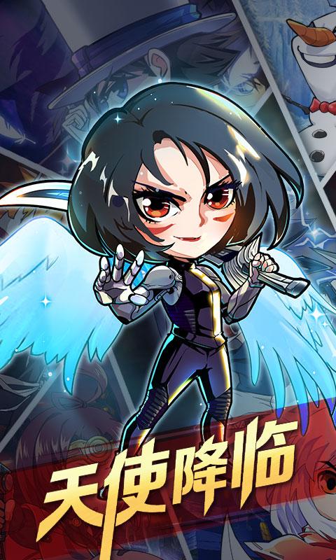 cos战斗天使海量版满级VIP变态版手游
