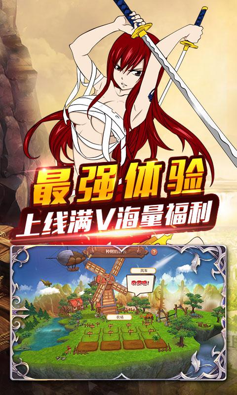 妖尾2-魔导少年星耀版游戏截图5