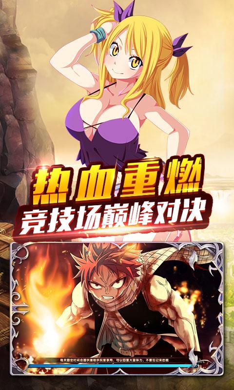 妖尾2-魔导少年星耀版游戏截图3