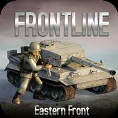 二战前线:东线