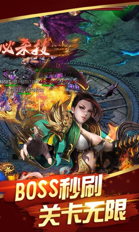 大皇城游戏截图2