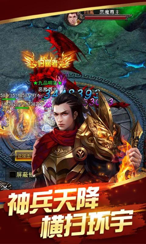 大皇城游戏截图4