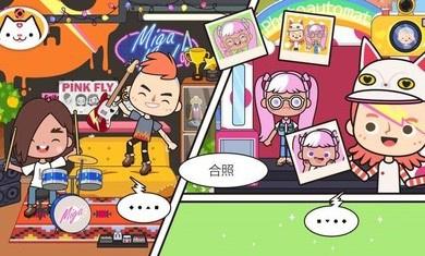 米加小镇:商店游戏截图4