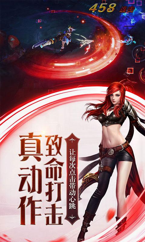 暗黑血统2-正版授权满级VIP变态版手游