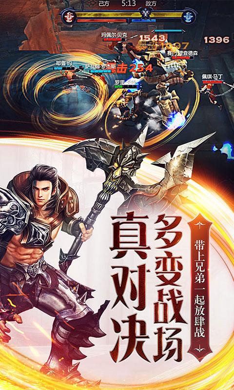 暗黑血统2-正版授权游戏截图5