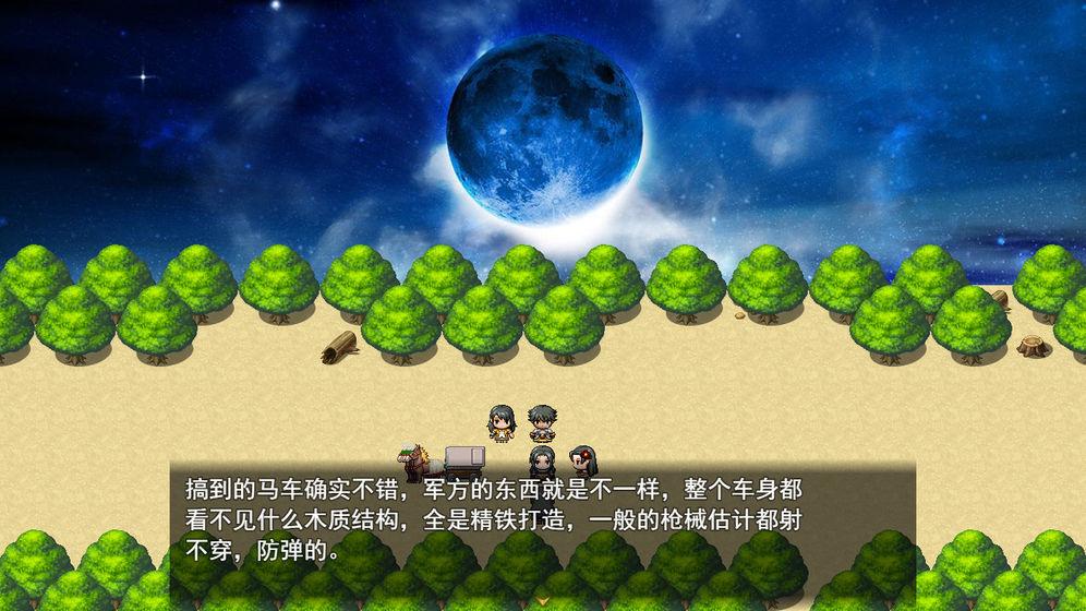 逆向幻想传游戏截图2