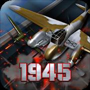 突袭者1945:2