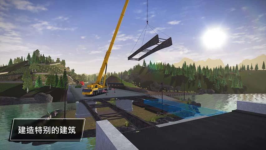建筑模拟3游戏截图3