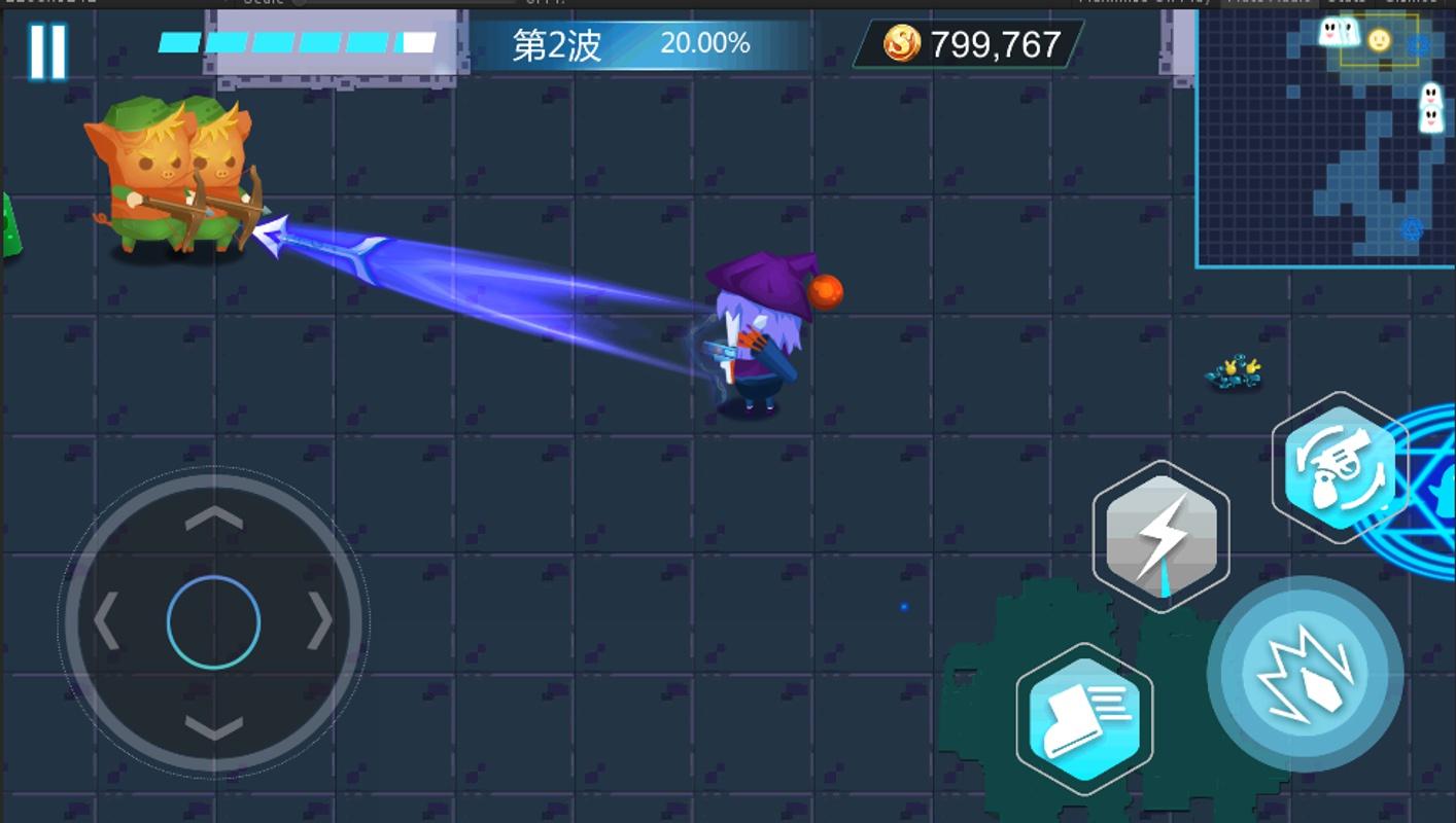 无限秘境游戏截图4