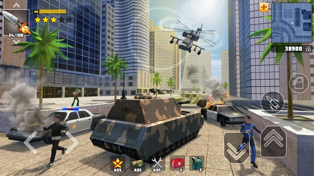 大街战争游戏截图2