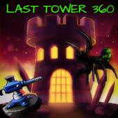 最终之塔360