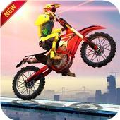 旋转:摩托竞赛