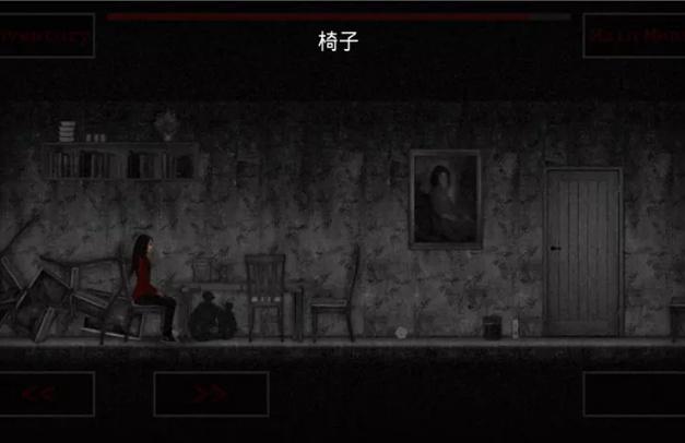 吸血鬼凯瑟琳游戏截图2
