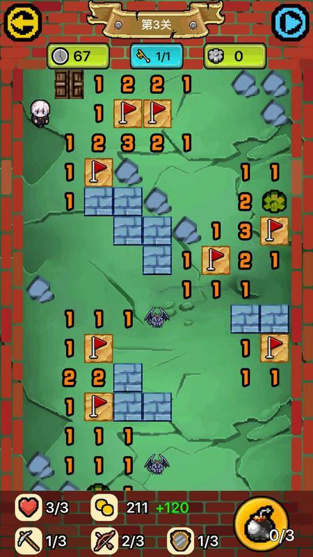 探金奇兵:迷宫逃生游戏截图4