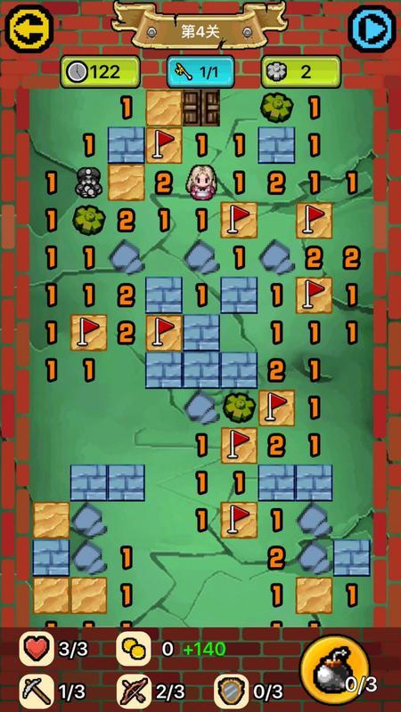 探金奇兵:迷宫逃生游戏截图3