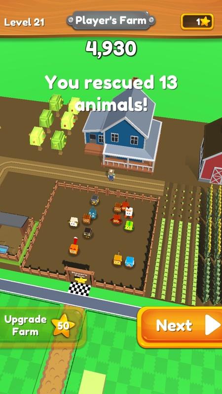 动物营救3D(内购破解版)_动物营救3D破解版下载_安卓破解游戏免费下载_爪游控游戏截图3