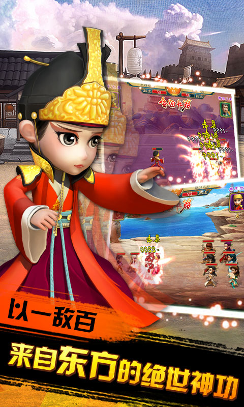 武侠Q传海量版游戏截图2