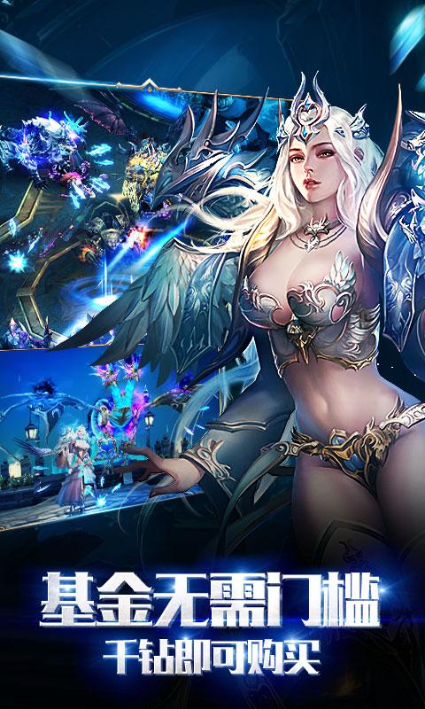 狂暴之翼星耀版游戏截图3
