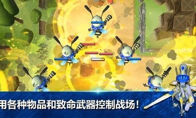 昆虫冒险战争游戏截图1