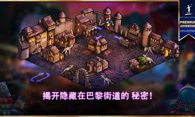 神话探索者2:淹没之城游戏截图4