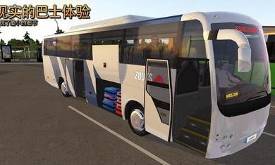 公交公司模拟器游戏截图1