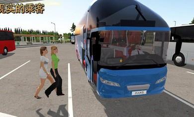 公交公司模拟器游戏截图3
