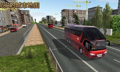 公交公司模拟器游戏截图4