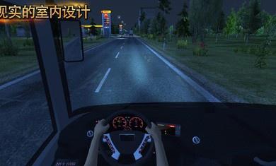 公交公司模拟器游戏截图5