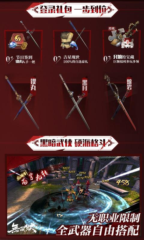 只狼:剑圣游戏截图3