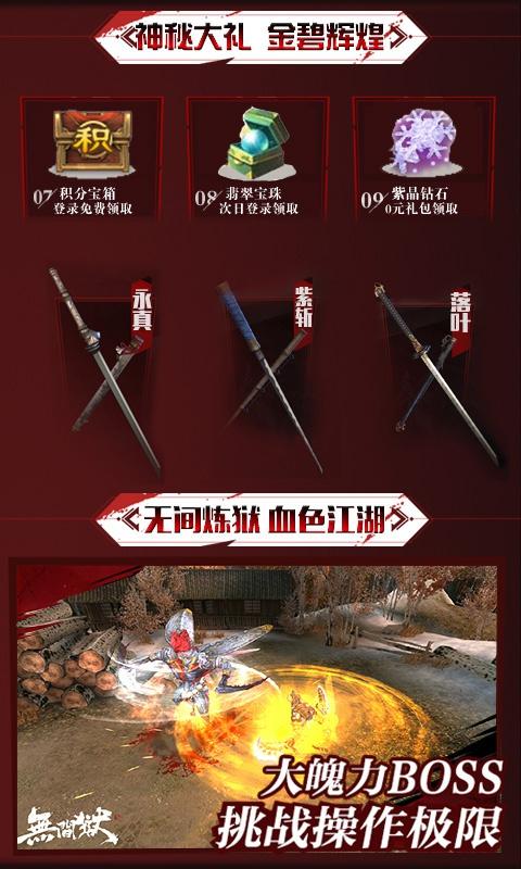 只狼:剑圣游戏截图5