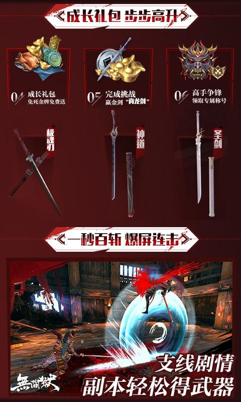 只狼:剑圣游戏截图4