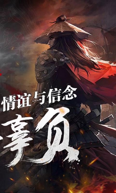 只狼:剑圣游戏截图2