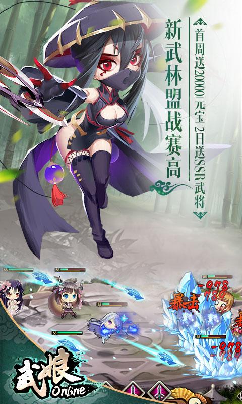 武娘(定制商城)游戏截图4