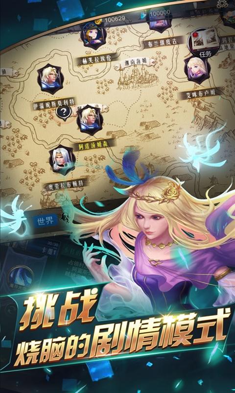 幻世战国(福利特权)游戏截图5