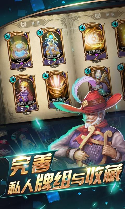 幻世战国(福利特权)游戏截图4
