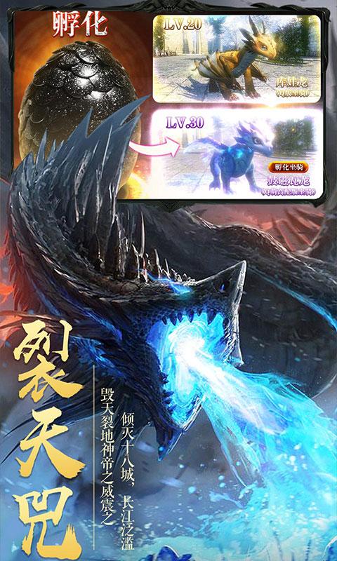 仙界幻世录(至尊特权)游戏截图4