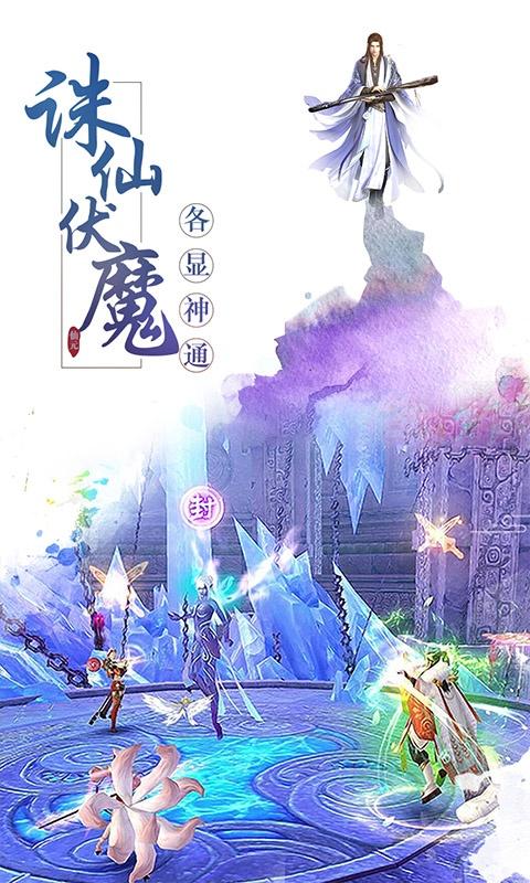 青云剑诀(GM版)游戏截图5