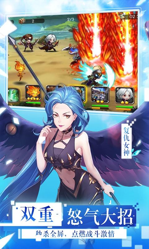 女神联盟(飞升特权)游戏截图3