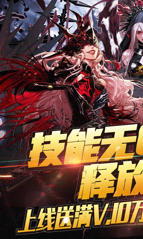 刀剑神魔录(火力特权)游戏截图1