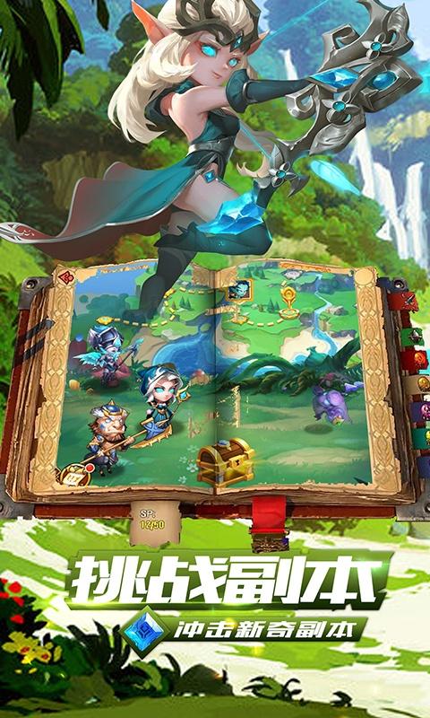 魔魔打勇士(至尊特权)游戏截图5