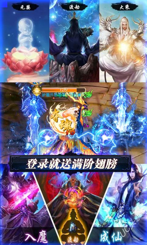 幻世英雄(无门槛送充)变态版截图