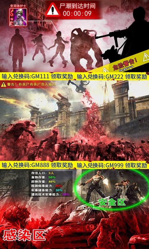 王者英雄之枪战传奇(送火麒麟)游戏截图2