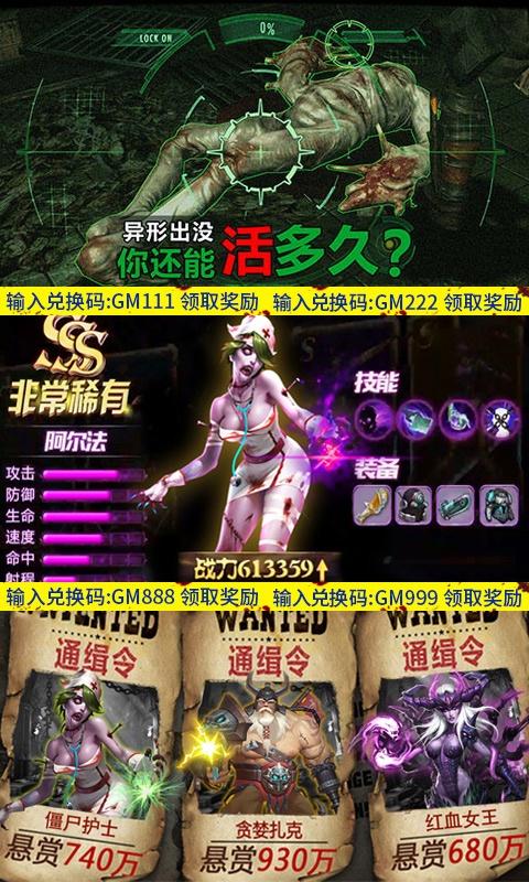 王者英雄之枪战传奇(送火麒麟)游戏截图5